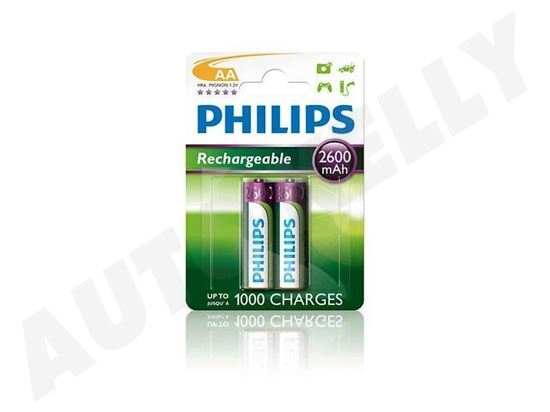 PHILIPS punjive AA baterije 2600mAh novi dio